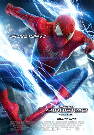 The Amazing Spider-Man 2 1978x2835