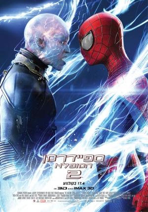 The Amazing Spider-Man 2 700x1006