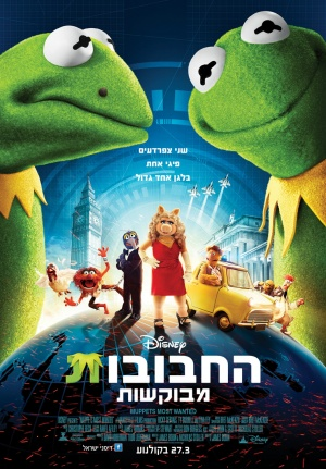 Muppets Most Wanted 760x1093