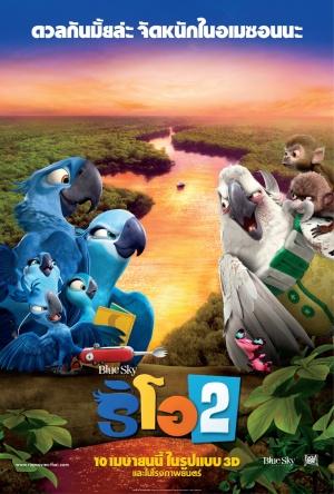 Rio 2 - Dschungelfieber 811x1200