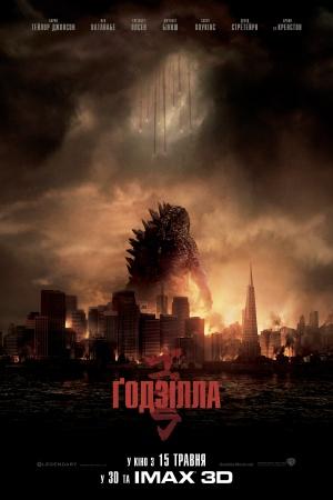 Godzilla 3334x5000