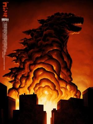 Godzilla 900x1200