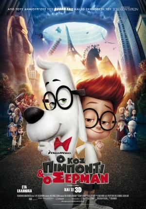 Mr. Peabody & Sherman 2067x2953