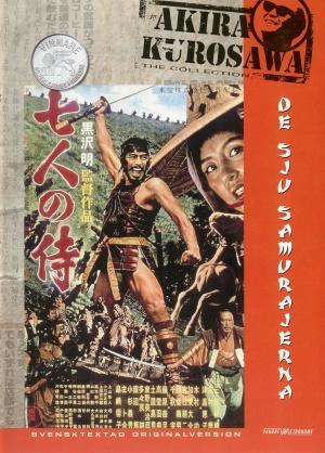 Shichinin no samurai 1544x2151