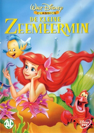 The Little Mermaid 1520x2153
