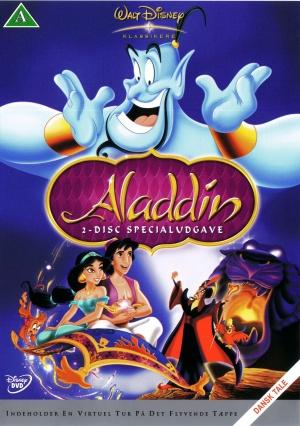 Aladdin 2028x2882