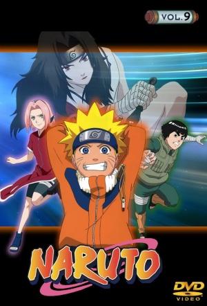 Naruto 1464x2157