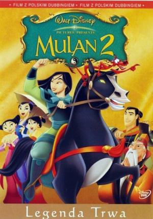 Mulan II 1527x2175