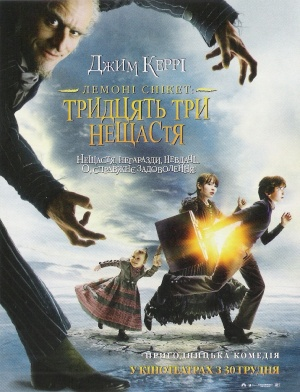 A Series of Unfortunate Events 785x1025