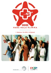 Nasa mala klinika poster