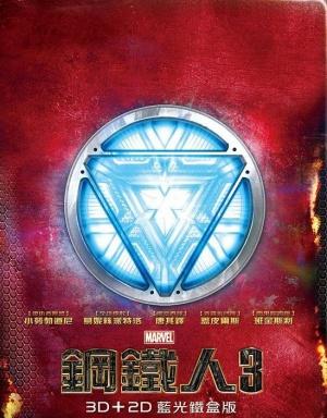 Iron Man Three 549x702