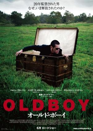 Oldboy 2868x4056