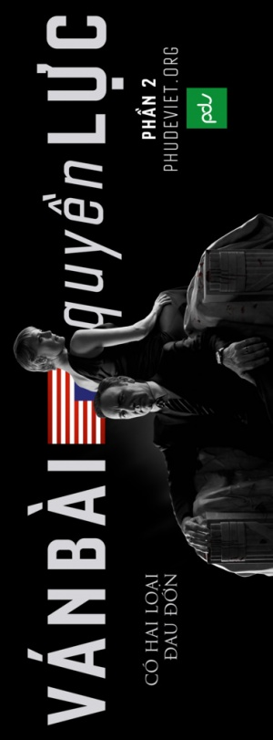 House of Cards 379x1024