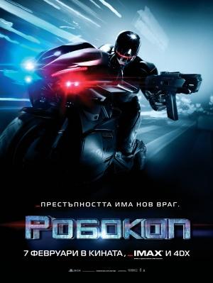 RoboCop 2911x3868