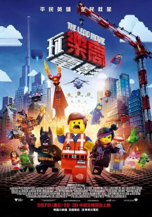 The Lego Movie 1439x2048