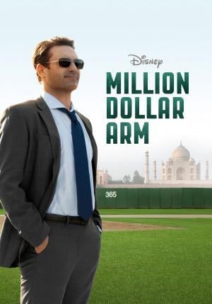 Million Dollar Arm 3494x5000
