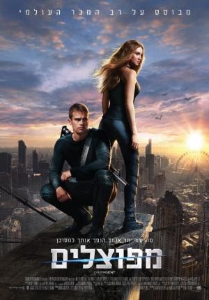Divergent 446x640