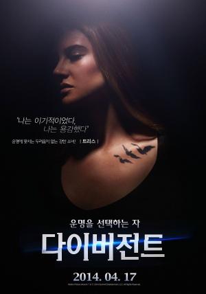 Divergent 2000x2850