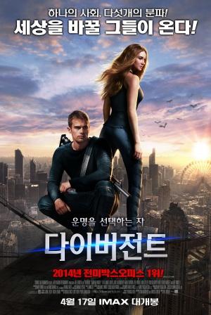 Divergent 3000x4478
