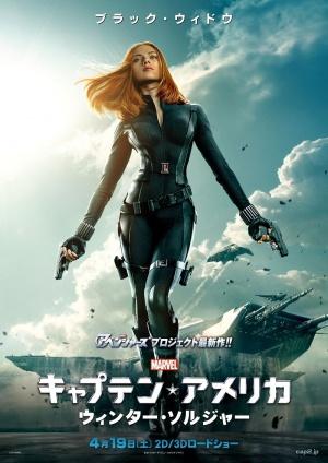 Captain America: The Winter Soldier 800x1131