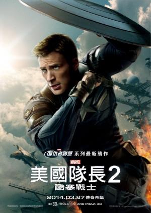 Captain America: The Winter Soldier 1451x2048
