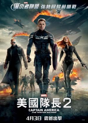Captain America: The Winter Soldier 1455x2048