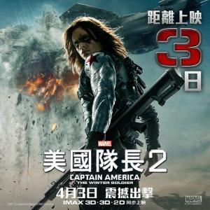Captain America: The Winter Soldier 960x960