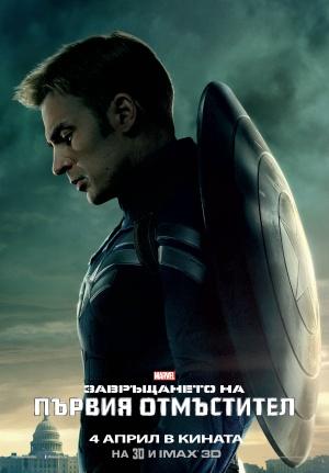 Captain America: The Winter Soldier 2025x2911
