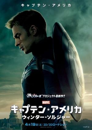 Captain America: The Winter Soldier 1448x2048