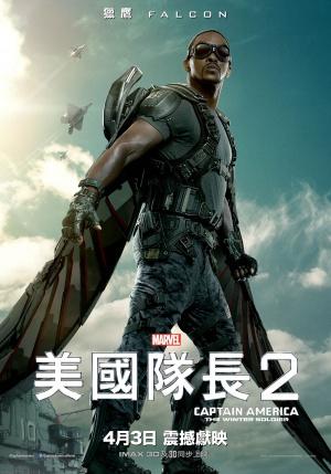 Captain America: The Winter Soldier 1432x2048