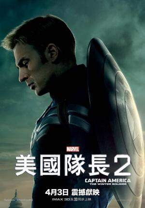 Captain America: The Winter Soldier 2835x4054
