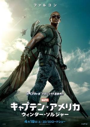 Captain America: The Winter Soldier 1000x1414