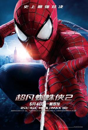 The Amazing Spider-Man 2 850x1256