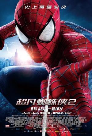 The Amazing Spider-Man 2 3385x5000