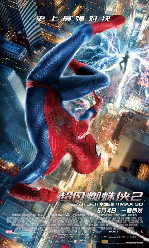 The Amazing Spider-Man 2 2268x3779