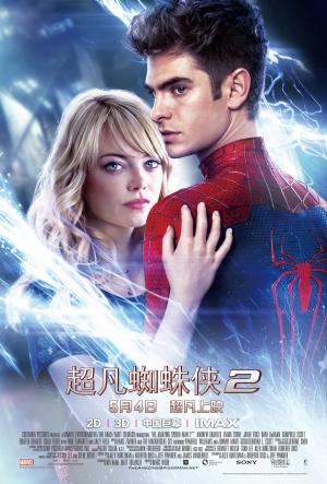 The Amazing Spider-Man 2 1400x2068