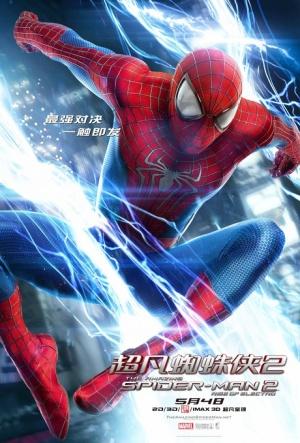 The Amazing Spider-Man 2 460x679