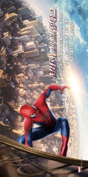 The Amazing Spider-Man 2 400x800