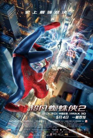 The Amazing Spider-Man 2 2357x3493