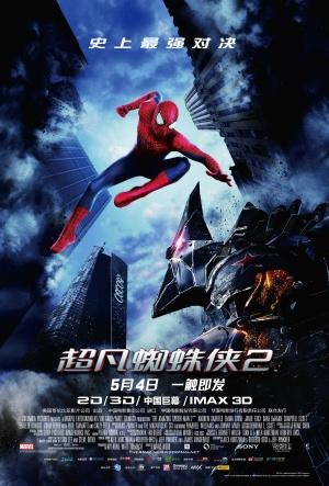 The Amazing Spider-Man 2 2000x2954