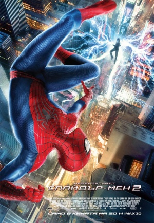 The Amazing Spider-Man 2 800x1156