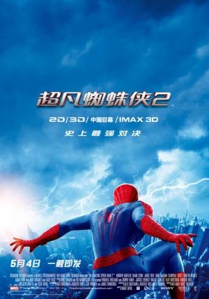 The Amazing Spider-Man 2 560x800
