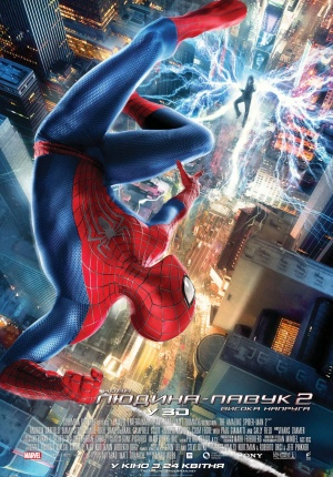 The Amazing Spider-Man 2 2176x3120