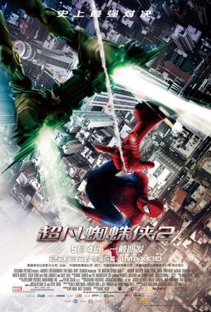 The Amazing Spider-Man 2 542x800
