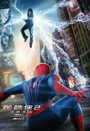The Amazing Spider-Man 2 664x960
