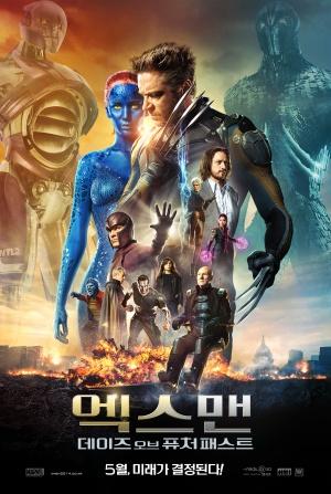 X-Men: Days of Future Past 1454x2165
