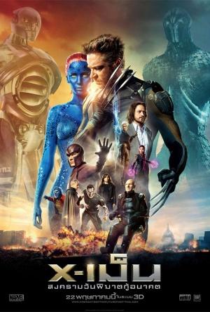 X-Men: Days of Future Past 676x1000