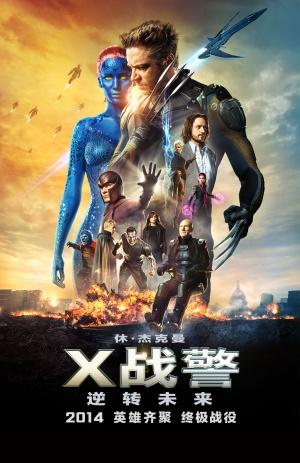 X-Men: Days of Future Past 1920x2963
