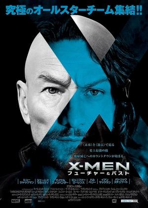 X-Men: Days of Future Past 568x800