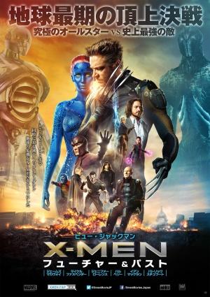 X-Men: Days of Future Past 1447x2048